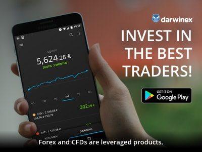 дарфинекс мобильная платформа