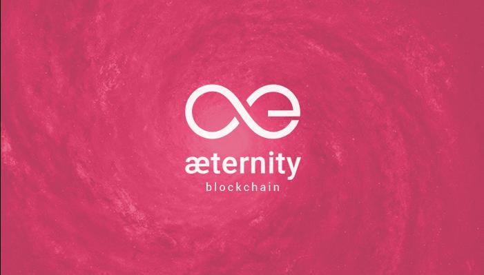 Aeternity-AE криптовалюта