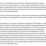 Stocksons отзывы о проекте  stocksons.com