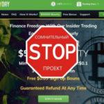 Hours Pay Day – сомнительные инвестиции. Отзывы о hourspayday.com