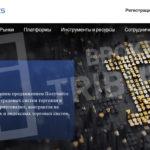 BitFXmarkets — 200% брокер-аферист