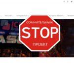 ICM Brokers МОШЕННИК отзывы и вывод денег