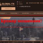 Как Global-FX.com разводит на деньги: отзывы реальных клиентов и обзор брокера