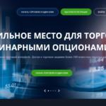 Pocket Option – обзор брокера и отзывы