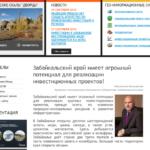 Tantal — инвестиционная площадка. Реальные отзывы о проекте tantal.site