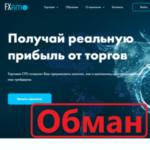 FXamo — отзывы о платформе. Как вывести деньги с fxamo.com?