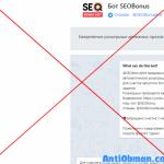 Телеграмм бот SEOBonus – реальные отзывы