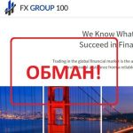 FXGroup100 — отзывы и проверка брокера fxgroup100.com