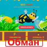 Bee-Farm — как вывести деньги. Отзывы о bee-farm.org
