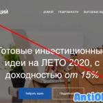 Магазин инвестиций: отзывы и проверка vklader.shop