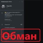 Magnat Bot: отзывы о Магнат Бот в телеграмме
