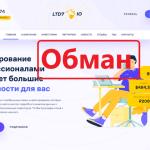 LTD7 (ltd7.io) — отзывы. Платит или нет?