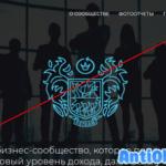 Валерий Рассомахин (ReTeam.pro) — реальные отзывы и разоблачение