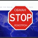 Genesis Capital – Прибыльные инвестиции вместе с мошенниками. Реальные отзывы о genesis-capital.biz