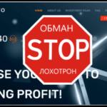 7ways pro – Выбери свой путь для получения прибыли. Реальные отзывы о 7ways.pro