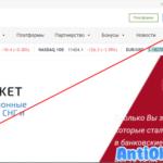 Trust Markets (trust-markets.com) — отзывы. Честный брокер?