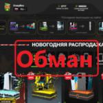Коробки CrazyBox.net — реальные отзывы и проверка - Seoseed.ru