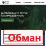 Sigma Invest (invest-sigma.com) — отзывы о компании, обзор - Seoseed.ru