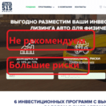 Taxi515 — отзывы о инвестициях. Развод? - Seoseed.ru