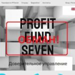Profit Fund Seven (pf-7.fund) — отзывы и обзор фонда - Seoseed.ru