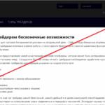Binariux – Ведущая платформа для торговли бинарными опционами. Отзывы о binariux.net