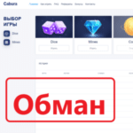Cabura (cabura.cash) — отзывы. Заработок или развод? - Seoseed.ru