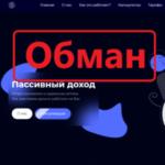 Profit Investor — отзывы и проверка profit-investor.com. Развод? - Seoseed.ru