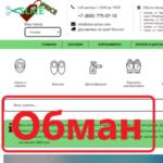 Slice-price.com — отзывы о магазине - Seoseed.ru