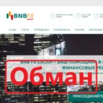 BNB FX Group — отзывы о платформе. Развод или нет? - Seoseed.ru
