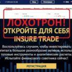 Брокер Insure Trade — отзывы и проверка insure-trade.io - Blacklistbroker.com