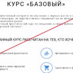 Consulting Group – Консультации и анализ в сфере финансов и бизнеса. Отзывы о consgroup24.ru