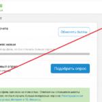 InternetOpros – Мы ценим Ваше мнение и даже поощряем за него! Отзывы о internetopros.ru