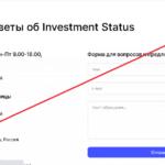 Investment Status – Инвестируй любые суммы, Выплаты дохода каждый день. Отзывы о invest-status.com