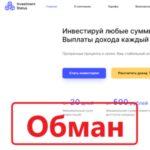 Investment Status — реальные отзывы. Проверка invest-status.com - Seoseed.ru