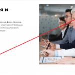 МКСВ – Международная комиссия по управлению ценными бумагами и биржами. Отзывы о mkcb.info