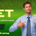 OXI Corporation – лживые инвестиции. Проект платит?