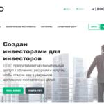 Kiexo: обзор брокера и отзывы трейдеров о торговле