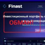 Finast — плохие инвестиции. Отзывы о finast.ru