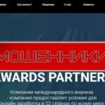 AWARDS PARTNERS — отзывы о компании awards-partners.com