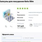 Сайты по поиску фармацевтических средств по всей России. Как они обманывают?