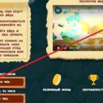 Birds Bank – обзор и отзывы об игре birds-bank.com