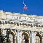 ЦБ отозвал лицензии у трех крупнейших форекс-брокеров РФ   BlackListBroker